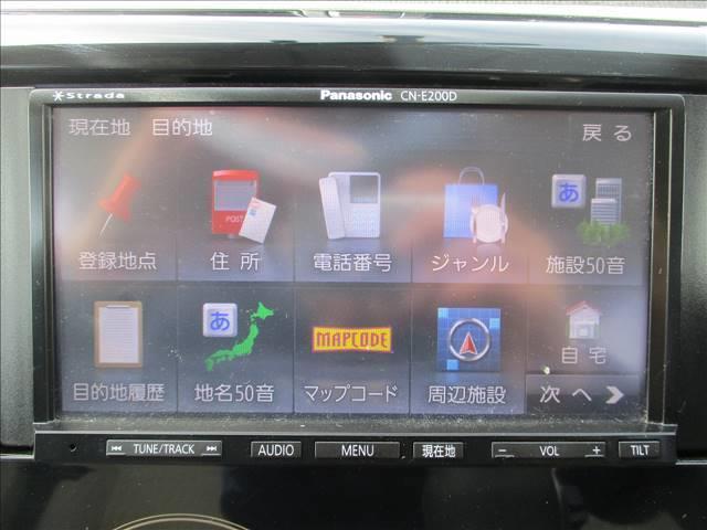 「三菱」「eKワゴン」「コンパクトカー」「香川県」の中古車15