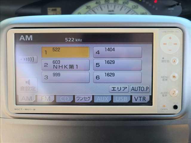 L CD キーレス セキュリティ(16枚目)