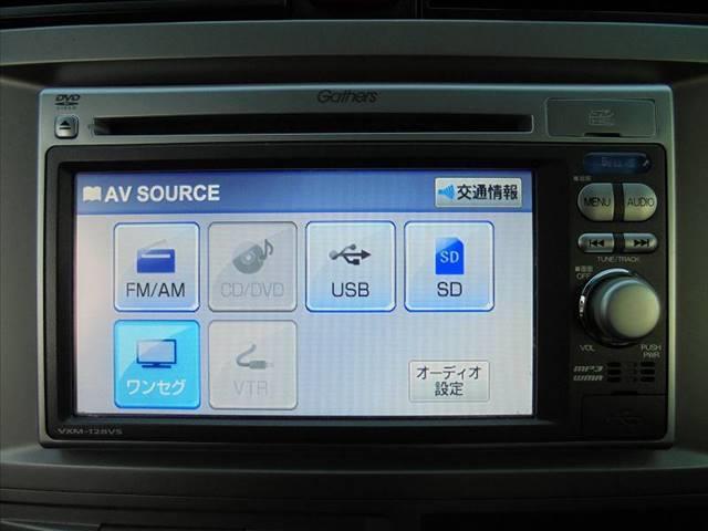 W 純正メモリーナビ 地デジTV DVD再生(14枚目)