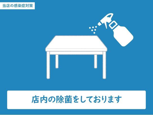 「日産」「セレナ」「ミニバン・ワンボックス」「香川県」の中古車28