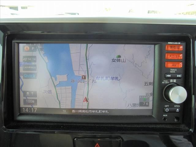 「日産」「デイズルークス」「コンパクトカー」「香川県」の中古車2