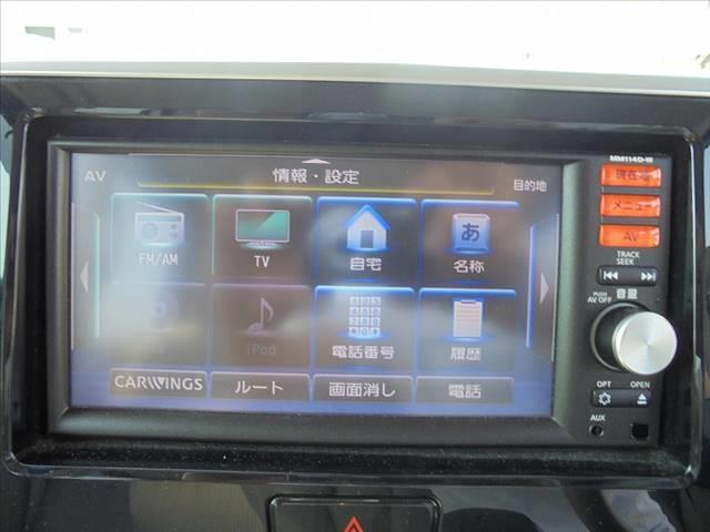 「日産」「デイズルークス」「コンパクトカー」「香川県」の中古車15