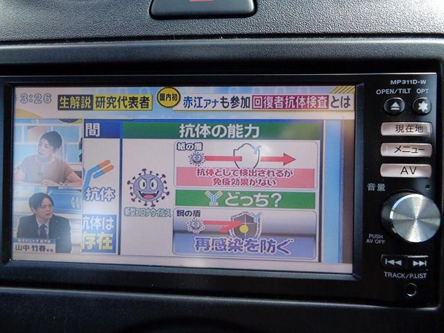 12S Vパッケージ 純正メモリーナビ フルセグ 社外メモリーナビ フルセグTV Bluetoothオーディオ DVD再生 キーレス 電格ミラー シートリフター ヘッドライトレベライザー マットバイザー(17枚目)