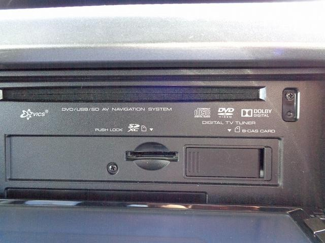 ハイブリッドSX HYBRID SX 純正メモリーナビ フルセグ BTオーディオ DVD再生 パワースライドドア シートヒーター 横滑り防止機能 チルトステアリング 純正15インチAW 純正セキュリティ(22枚目)
