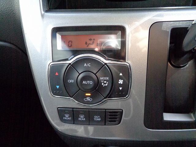 ハイブリッドSX HYBRID SX 純正メモリーナビ フルセグ BTオーディオ DVD再生 パワースライドドア シートヒーター 横滑り防止機能 チルトステアリング 純正15インチAW 純正セキュリティ(23枚目)