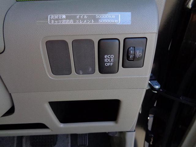 後期 社外メモリーナビ フルセグTV DVD再生 Bluetooth スマートキー スペアキー エコアイドル 純正セキュリティ 純正マットバイザー チルトステアリング シートリフター(21枚目)