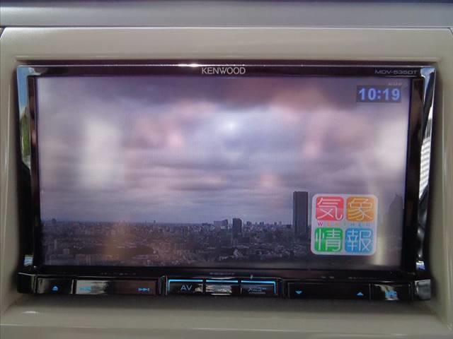 X 社外ナビ フルセグ DVD再生 スマートキー 社外メモリーナビ フルセグ DVD再生 スマートキー プッシュスタート ウィンカーミラー 純正フロアマット バイザー シートリフター プライバシーガラス ヘッドライトレベライザー(3枚目)