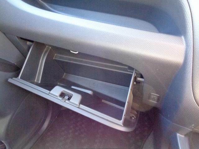 X バックモニター付CD ステリモ スマートキー パワースライドドア スマートキー プッシュスタート バックモニター付CDオーディオ ステリモ チルトステアリング シートリフター 純正セキュリティ フロアマット 純正14インチAW 電格ミラー(28枚目)