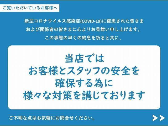 「マツダ」「AZ-ワゴン」「コンパクトカー」「香川県」の中古車39