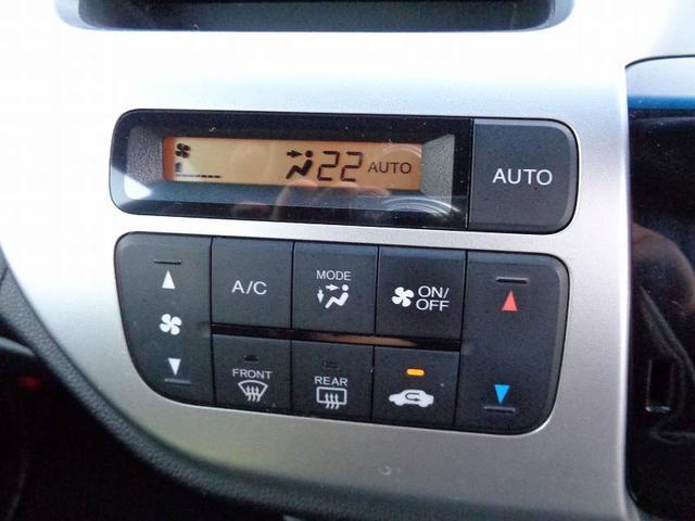 G スタイリッシュPKG ディスプレイオーディオ 地デジ 純正ディスプレイオーディオ 地デジTV クルーズコントロール バックモニター HIDヘッドライト スマートキー プッシュスタート ハーフレザー調シート オートライト 純正14AW オートリトラミラー(20枚目)
