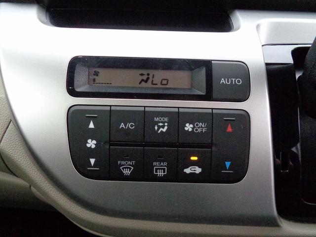 G 後期 社外ナビ TV/DVD再生 後期 社外メモリーナビ 地デジTV DVD再生 Bluetoothオーディオ ETC スマートキー プッシュスタート 電格ミラー 横滑り防止機能 チルトステアリング(20枚目)