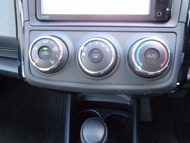 1.5X 4WD 純正SDナビ 地デジ バックカメラ キーレス 電格ミラー ETC シートリフター 横滑り防止 ヘッドライトレベライザー UVカットガラス ABS Wエアーバック フロアマット ドアバイザー(22枚目)