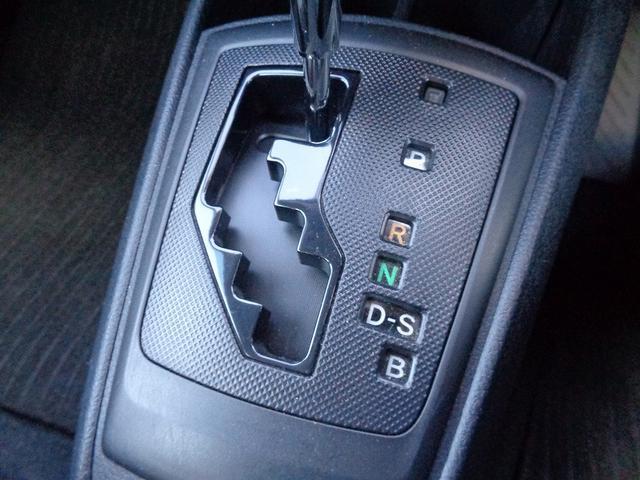 1.5X 4WD 純正SDナビ 地デジ バックカメラ キーレス 電格ミラー ETC シートリフター 横滑り防止 ヘッドライトレベライザー UVカットガラス ABS Wエアーバック フロアマット ドアバイザー(25枚目)