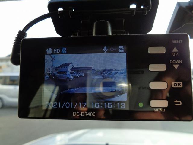DXコンフォート キーレス 電動ミラー ABS ヘッドライトレベライザー 社外ドラレコ Wエアバッグ 集中ドアロック 純正ラジオ ETC 横滑り防止(26枚目)