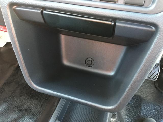 「スズキ」「キャリイトラック」「トラック」「高知県」の中古車17