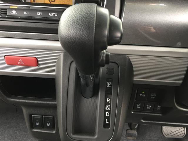 ギア HYBRID XZ サポカー/両側電動スライドドア(35枚目)