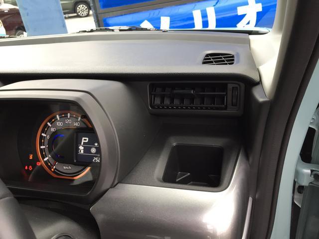 ギア HYBRID XZ サポカー/両側電動スライドドア(42枚目)