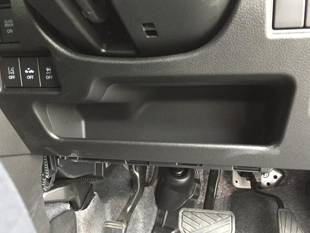 ギア HYBRID XZ サポカー/両側電動スライドドア(46枚目)