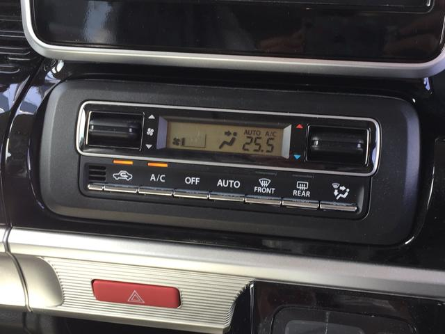 カスタム HYBRID XS サポカー/アルミホイール(27枚目)