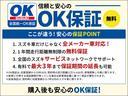 モード サポカー/オーディオレス/シートヒーター(47枚目)