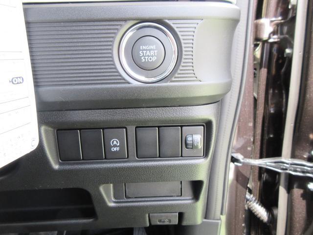 「スズキ」「スペーシア」「コンパクトカー」「徳島県」の中古車18