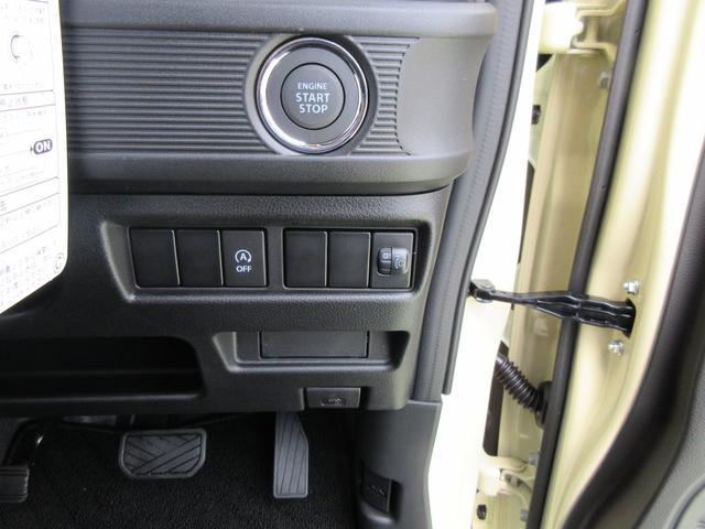 「スズキ」「スペーシア」「コンパクトカー」「徳島県」の中古車17