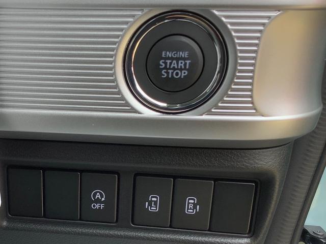 ハイブリッドXZ 届出済未使用車/LEDヘッドランプ/LEDフォグランプ/左側電動スライドドア/スリムサーキュレーター/ロールサンシェード/後席右側テーブル/シートヒーター/USBソケット/スズキセーフティサポート(17枚目)