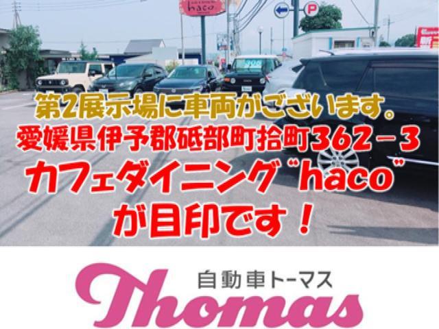 カスタム メモリアルエディション ターボ HDDナビ(2枚目)