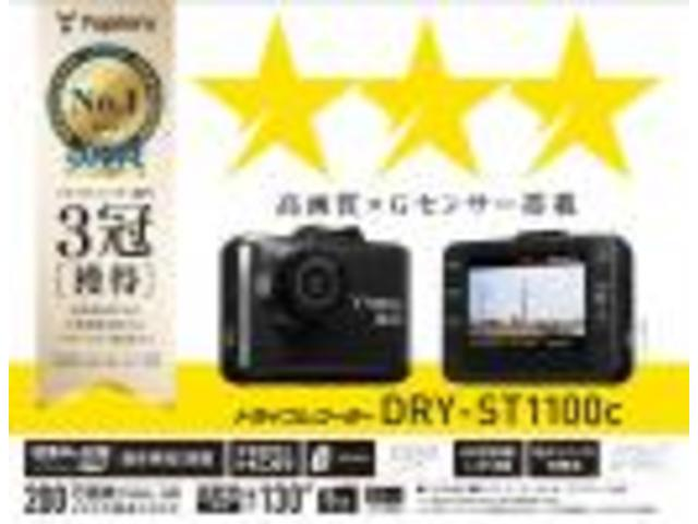 カスタム メモリアルエディション ターボ HDDナビ(4枚目)