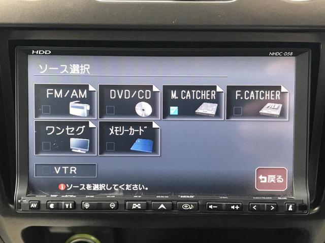カスタム メモリアルエディション ターボ HDDナビ(8枚目)