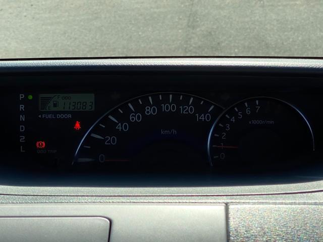 「ダイハツ」「タント」「コンパクトカー」「愛媛県」の中古車36