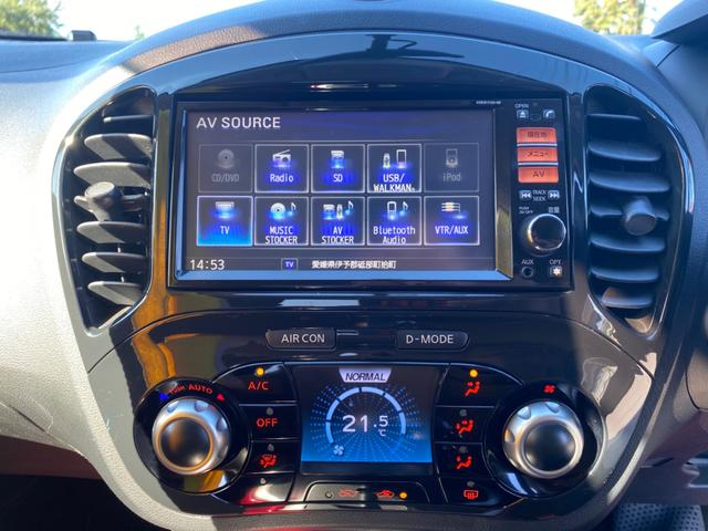 15RX タイプV HDDナビフルセグTV DVD Bluetooth音楽 バックカメラ ドライブレコーダー ETC フルオートライト フルオートエアコン プッシュスタート キーレス2個 ワンオーナー 禁煙車(4枚目)
