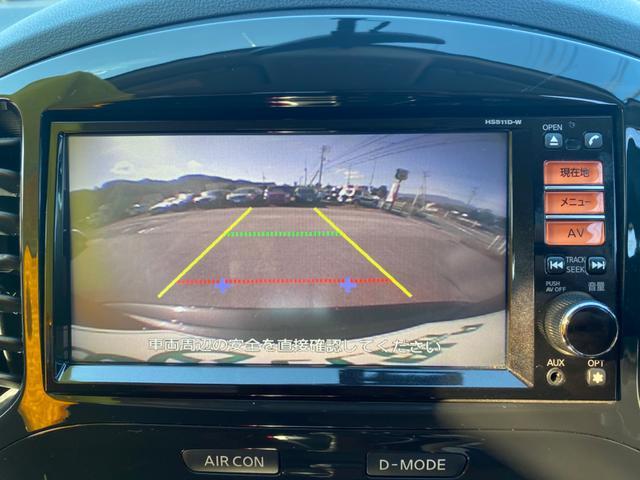 15RX タイプV HDDナビフルセグTV DVD Bluetooth音楽 バックカメラ ドライブレコーダー ETC フルオートライト フルオートエアコン プッシュスタート キーレス2個 ワンオーナー 禁煙車(5枚目)