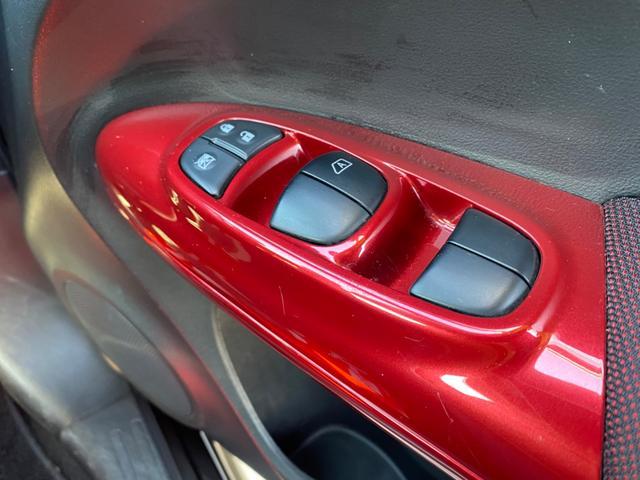15RX タイプV HDDナビフルセグTV DVD Bluetooth音楽 バックカメラ ドライブレコーダー ETC フルオートライト フルオートエアコン プッシュスタート キーレス2個 ワンオーナー 禁煙車(32枚目)