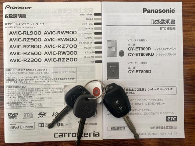 ロングDX 4WD ディーゼルターボ 6人乗り バックカメラ SDナビ CD USB AUX キーレス スペアキー フロアマット(8枚目)
