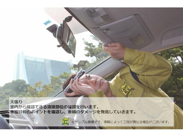 ロングDX 4WD ディーゼルターボ 6人乗り バックカメラ SDナビ CD USB AUX キーレス スペアキー フロアマット(32枚目)