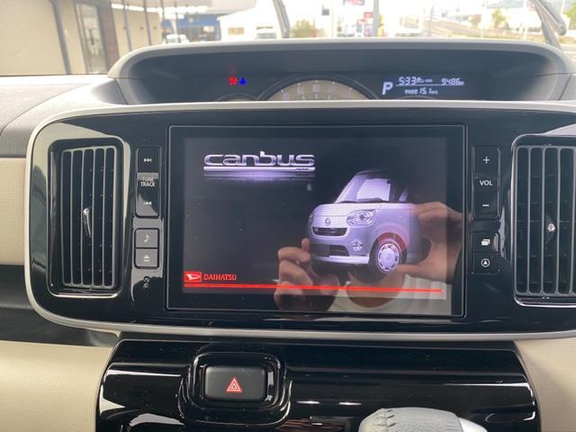 Gブラックアクセントリミテッド SAIII 純正大画面SDナビ パノラマモニター 両側電動スライドドア ドラレコ フューエルリッド シートヒーター フルセグTV Bluetooth CD録音 DVD 純正イルミネーション フロアマット 禁煙車(3枚目)