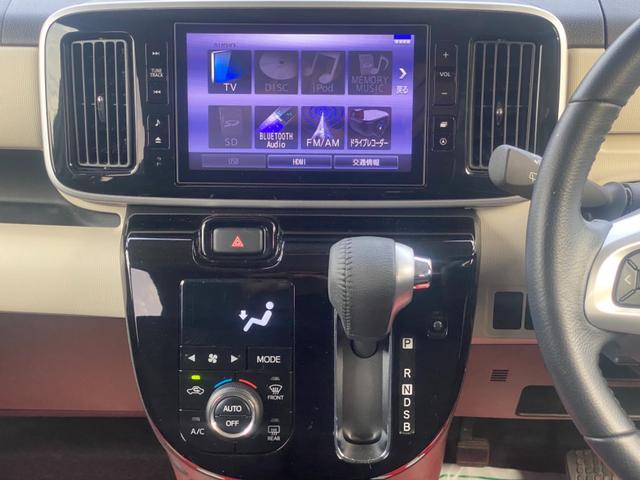 Gブラックアクセントリミテッド SAIII 純正大画面SDナビ パノラマモニター 両側電動スライドドア ドラレコ フューエルリッド シートヒーター フルセグTV Bluetooth CD録音 DVD 純正イルミネーション フロアマット 禁煙車(4枚目)