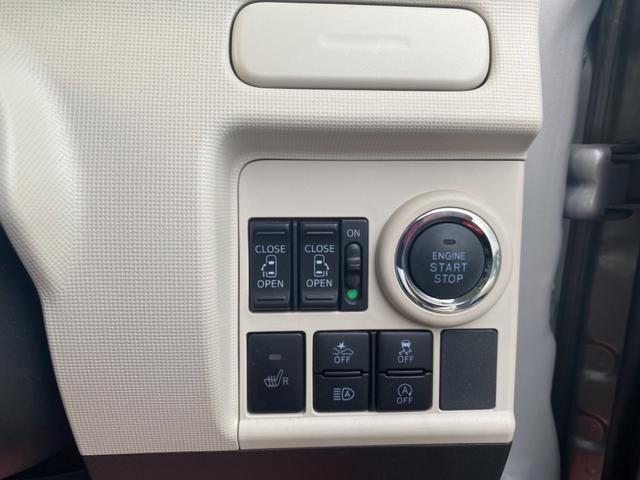 Gブラックアクセントリミテッド SAIII 純正大画面SDナビ パノラマモニター 両側電動スライドドア ドラレコ フューエルリッド シートヒーター フルセグTV Bluetooth CD録音 DVD 純正イルミネーション フロアマット 禁煙車(9枚目)