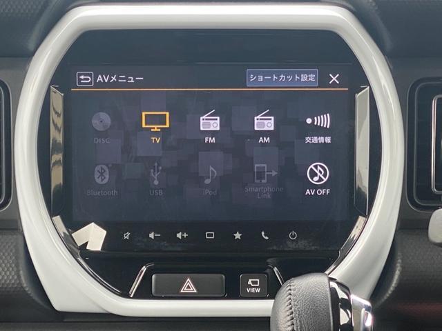ハイブリッドX 4WD 純正9インチナビ 全方位モニター付 衝突被害軽減装置 LEDヘッドライト オートハイビーム 前席シートヒーター クリアランスソナー スマートキー ダウンヒルアシスト フロアマット 弊社デモカー(4枚目)
