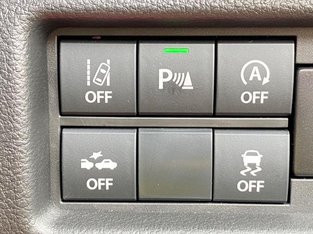ハイブリッドX 4WD 純正9インチナビ 全方位モニター付 衝突被害軽減装置 LEDヘッドライト オートハイビーム 前席シートヒーター クリアランスソナー スマートキー ダウンヒルアシスト フロアマット 弊社デモカー(6枚目)