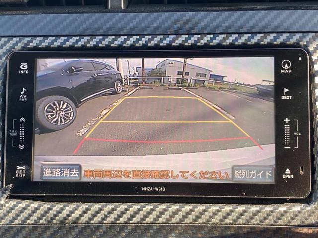 Sツーリングセレクション・G's 禁煙車 純正SDナビフルセグTV バックカメラ DVD再生 HID LEDビーム ETC スマートキー Bluetooth音楽 USB オートクルーズ プッシュスタート 新品タイヤ4本 オートライト(3枚目)