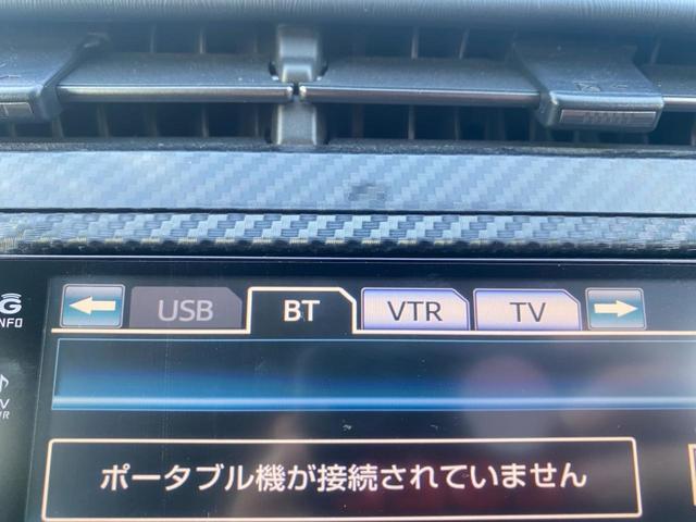 Sツーリングセレクション・G's 禁煙車 純正SDナビフルセグTV バックカメラ DVD再生 HID LEDビーム ETC スマートキー Bluetooth音楽 USB オートクルーズ プッシュスタート 新品タイヤ4本 オートライト(37枚目)