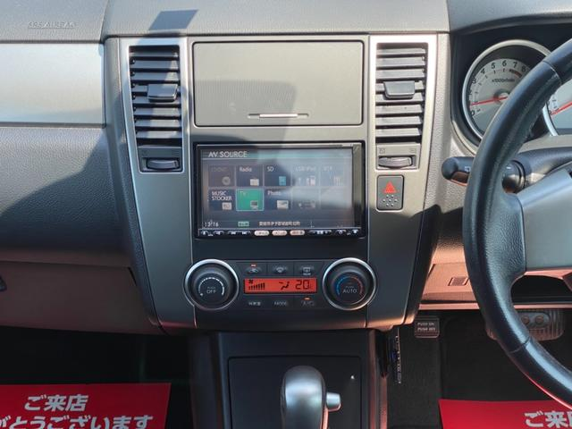 15M 禁煙車 純正HDDナビ nismoプロテクト・フロント・サイドシル・リヤアンダー TV DVD CD録音 フルオートエアコン スマートキー 電動格納式ドアミラー フロアマット ドアバイザー(3枚目)