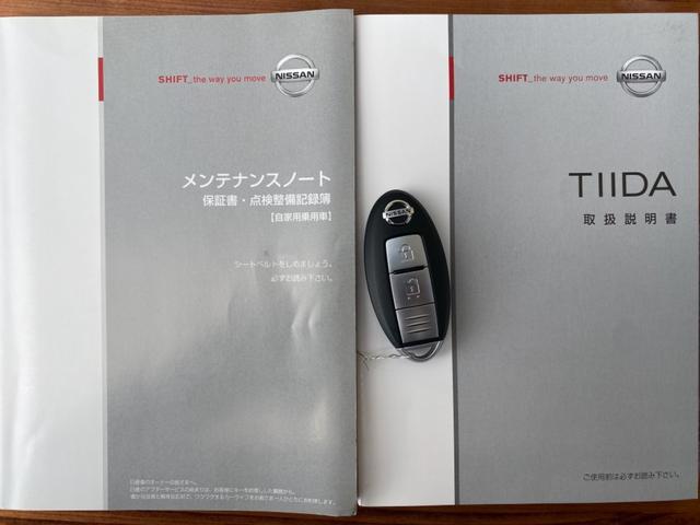 15M 禁煙車 純正HDDナビ nismoプロテクト・フロント・サイドシル・リヤアンダー TV DVD CD録音 フルオートエアコン スマートキー 電動格納式ドアミラー フロアマット ドアバイザー(10枚目)