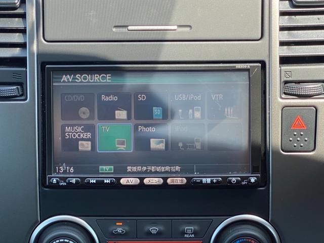 15M 禁煙車 純正HDDナビ nismoプロテクト・フロント・サイドシル・リヤアンダー TV DVD CD録音 フルオートエアコン スマートキー 電動格納式ドアミラー フロアマット ドアバイザー(30枚目)