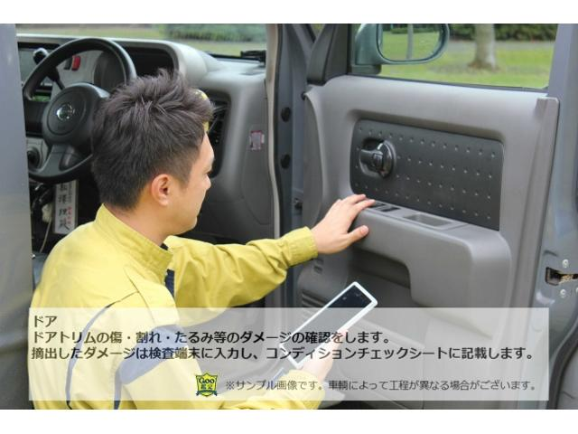 15M 禁煙車 純正HDDナビ nismoプロテクト・フロント・サイドシル・リヤアンダー TV DVD CD録音 フルオートエアコン スマートキー 電動格納式ドアミラー フロアマット ドアバイザー(38枚目)