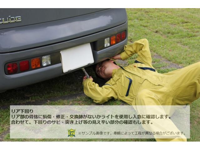 15M 禁煙車 純正HDDナビ nismoプロテクト・フロント・サイドシル・リヤアンダー TV DVD CD録音 フルオートエアコン スマートキー 電動格納式ドアミラー フロアマット ドアバイザー(45枚目)