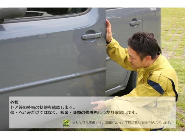 15M 禁煙車 純正HDDナビ nismoプロテクト・フロント・サイドシル・リヤアンダー TV DVD CD録音 フルオートエアコン スマートキー 電動格納式ドアミラー フロアマット ドアバイザー(47枚目)