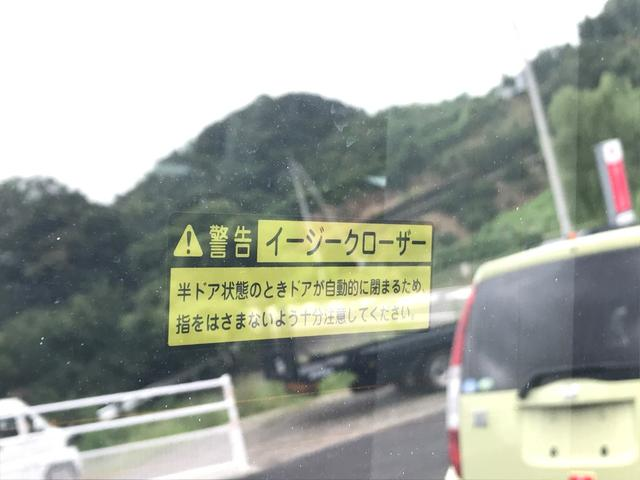 「トヨタ」「ノア」「ミニバン・ワンボックス」「香川県」の中古車37
